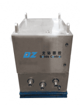 BZ Vacuum Suction Shale Shaker