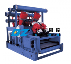 BZ Drilling Mud Cleaner with Shale Shaker