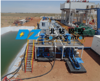 Oil & Gas Drilling Solids Control System