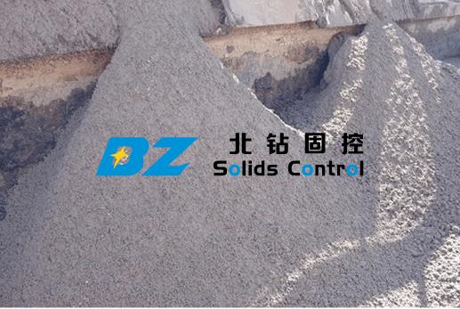 BZ Vertical Cuttings Dryer treatment effect